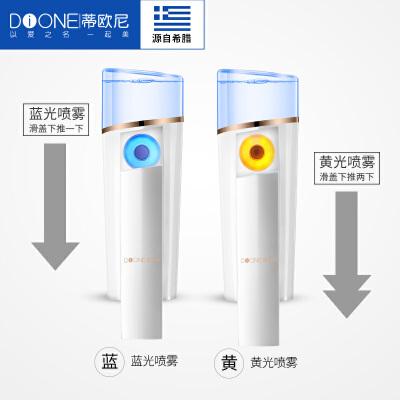 蒂欧尼N8补水仪仪器移动电源
