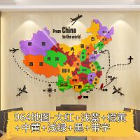 家居生活用品中国彩色3d立体创意亚克力墙贴办公室客厅背景墙学校教室装饰 超