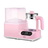 恒温调奶器暖奶温智能婴儿全自动多功能冲奶粉机奶瓶消毒器二合一a458 粉红色