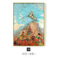 蝴蝶 雷东大师欧式玄关装饰画挂画墙上壁画竖版巨幅大幅乡村油画