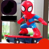 ?抖音同款蜘蛛侠奇特滑板遥控汽车特技无线充电动全美儿童玩具男孩女孩? 漫威正版蜘蛛侠滑板车 【收藏送模型车】