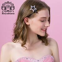 皇家莎莎刘海边夹韩国星星仿水晶发夹头饰侧夹边卡子发饰品一字夹