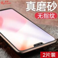 红米note7钢化膜小米红米6pro手机贴膜红米6a磨砂红米6全屏覆盖pro红米7抗蓝光防指纹六