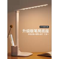 可充电式护眼书桌小学生宿舍阅读卧室床头儿童学习灯LED台灯 6ph