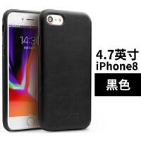 iphone8手机壳真皮ip8后盖苹果i8plus手机套ipone8保护皮套ihone8