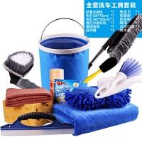 洗车工具套装组合家用汽车专用擦车布毛巾不掉毛吸水加厚清洁用品