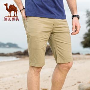 骆驼男装 2018夏季新款纯色休闲直筒棉质微弹中腰五分短裤子