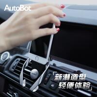 车载手机支架单手操作通用款M支架汽车出风口手机支架