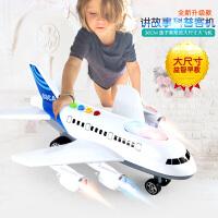 儿童玩具超大号飞机耐摔惯性客机男孩宝宝音乐灯光仿真玩具车模型