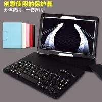 华为揽阅10M2-A01W/L平板电脑皮套带键盘10.1英寸保护套10.0SN399