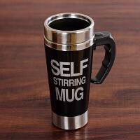 自动搅拌杯不锈钢懒人咖啡杯创意蛋白粉摇摇杯电动水杯带盖马克杯