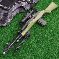 M14*下供弹手动狙击步枪可发射水蛋软弹98k吃鸡儿童玩具抢男