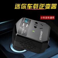 迷你小型汽���d逆�器12V24V�D220V��通用充�USB�源�D�Q器SN3014