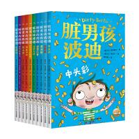 脏男孩波迪Dirty Bertie全10册儿童故事书诺福克图书馆童书奖适合小学二三低年级看的课外书必读老师推荐经典阅读