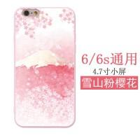 X苹果8plus手机壳iphone7清新6s粉色少女心5s日本和风xs日式樱花6