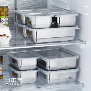 霜山吉川日本进口不锈钢冰箱保鲜盒厨房食物收纳盒冷藏密封盒带盖