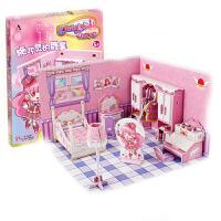 3d立体拼图diy小屋女孩儿童玩具纸质手工制作房子模型别墅 孔雀蓝 童话城堡
