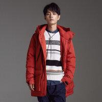 【1件2.5折到手价:249.8】美特斯邦威羽绒服男冬季新款中长款韩版潮流连帽青少年外套男