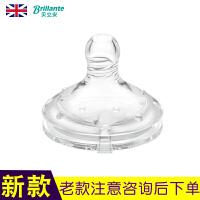 新款新生儿婴儿防胀气仿真硅胶奶嘴自然乳感宽口径a474 透明(适合贝立安新款奶瓶)