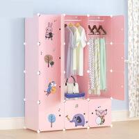 【支持礼品卡】简易衣柜宝宝儿童卡通塑料小衣柜组装宿舍折叠树脂衣橱收纳5sk