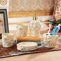 鎏金奢华欧式陶瓷卫浴五件套装浴室用品套件牙具刷牙杯洗漱套装