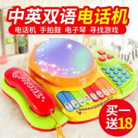 宝宝1-3岁0小孩仿真座机男女玩具电话机手机婴儿儿童早教益智音乐