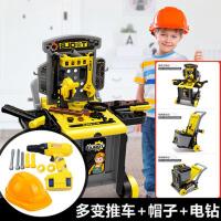 过家家玩具儿童工具箱玩具套装宝宝维修理工具台3-4-56岁男孩