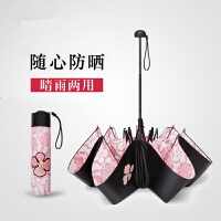 天堂伞33350E防晒防紫外线遮阳伞女太阳伞女神黑胶小清新两用晴雨伞折叠