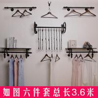 服装店展示架上墙 壁挂式正侧挂衣服的架子墙上男女装童装店货架