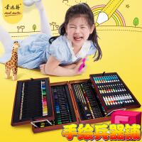 蒙玛特mont marte 儿童小学生水彩画笔套装 初学者绘画套装 多功能幼儿园礼盒 彩铅 油画棒 水彩组合套装