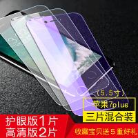 苹果6钢化膜iphone7全屏6sp防摔plus全包边i6手机i7玻璃i8透明4.7寸半屏保护抗蓝光