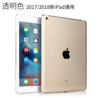 20190818161206095ipad2018新款保护套air2硅胶2017版平板电脑透明9.7超薄软壳a1822