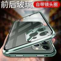 自带镜头圈iPhone11手机壳双面玻璃透明万磁王苹果11pro保护套全包防摔11promax外壳磁吸金属边框十一网红