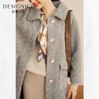 【券后价:839】迪赛尼斯冬装新款皮草女士韩版时尚单排扣宽松长款羊剪绒外套