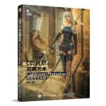 COSPLAY的后期艺术 Lightroom Photoshop修图技法攻略