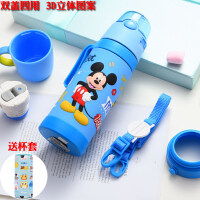 儿童保温杯带吸管婴儿水壶幼儿园宝宝防摔喝水杯小孩学饮杯a232