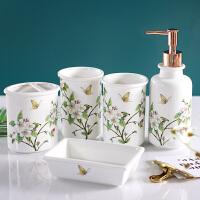 居家浴室用品套装简约欧式卫浴五件套洗漱套装用品北欧卫生间陶瓷结婚刷牙杯牙刷杯