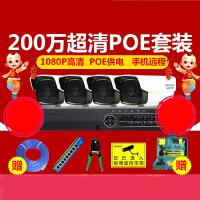 【支持礼品卡】200万监控设备套装POE高清数字网络1080P摄像头m5x