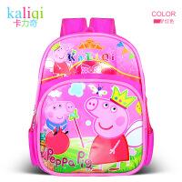 书包幼儿园书包卡通男女儿童背包小宝宝书包减负双肩包3-4-5-6岁可爱