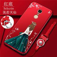 优品红米Note4X手机壳小米note4标准高配版note3保护硅胶套redmi磨砂防摔软壳not4
