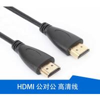 hdmi线高清线电脑电视投影仪连接线机顶盒数据线视频线1.5米 黑色