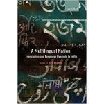 【预订】A Multilingual Nation 9780199478774