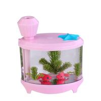 迷你加湿器 USB创意鱼缸加湿器 闺蜜生日礼物 送女友鱼缸加湿器