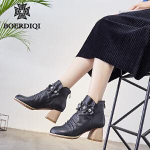 波尔谛奇2017秋冬新品真皮粗跟短靴女铆钉裸靴单靴子61081