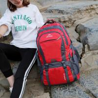 双肩包男旅行包运动休闲韩版青年户外登山大容量书包旅游男女背包