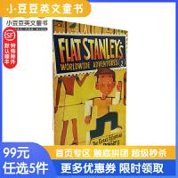 Flat Stanley's Worldwide Adventures #2 扁平斯丹利