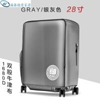 行李箱保护套 拉杆箱旅行箱套加厚耐磨牛津布22寸20寸24寸28寸 银灰色 28寸