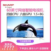 夏普(SHARP) LCD-60SU660A 60英寸超高清智能液晶WIFI平板电视机