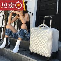 旅行箱皮箱登机密码箱学生拉杆箱万向轮行李箱女20寸SN7506 16寸 横版+送箱套+密码锁+终身保修
