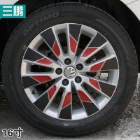 专用于大众新朗逸改装贴 碳纤维反光轮圈贴轮毂贴纸车轮毂装饰膜